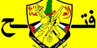 حركة فتح تنعى المناضل الوطني توفيق الشهابي