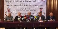 """""""تكافل"""" تعلن عن موعد صرف الدفعة المالية للأسر الفقيرة والعمال في قطاع غزة"""