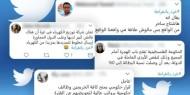 """بالصور.. #غرد_بإنفراجه """"هاشتاج"""" يفرض نفسه بقوة في فلسطين"""