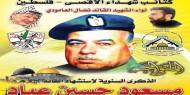 """الشهيد القائد """" مسعود عياد """""""