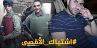 """بالصور.. الشاباك يتمكن من اعتقال """"أمجد جبارين"""" مساعد منفذي عملية الأقصى"""