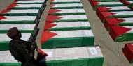 الاحتلال يسلم جثمان الشهيد الأسير حسين عطا الله