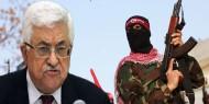 الشعبية: قرار عباس بحل التشريعيي عكس حالة الهيمنة والتفرد بالقرار الوطني الفلسطيني