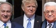قمة محتملة بين ترامب وعباس ونتنياهو في نيويورك