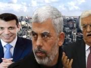 قرارا بتشكيل مجلس الأمن القومي وتعديل وزاري مرتقب علي حكومة اشتيه
