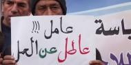 المنسي : 3000 عامل تضرروا جراء العدوان الأخير على غزة ولم يتلقوا أي مساعدة