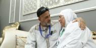 بعد فراق 15عاماً .. لم شمل فلسطينيين من غزة بمكة المكرمة