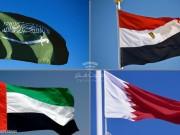 هل اقتربت المصالحة بين دول المقاطعة وقطر؟