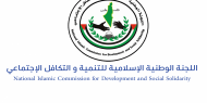 """فيديو.. """"تكافل"""" تتفقد مراكز توزيع القسائم الشتوية في غزة"""