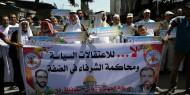 بالصور.. الجهاد لـ«سلطة عباس»: كفوا أيديكم عن المقاومة