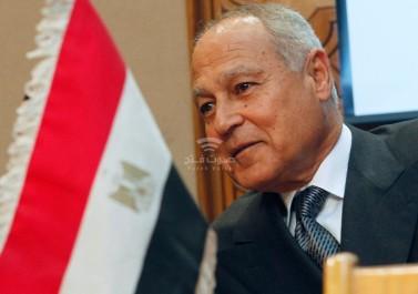 أبو الغيط: الجامعة العربية بإمرة لبنان وكل ما يطلبه من احتياجات