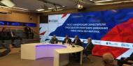 روسيا تقترح عقد لقاء فلسطيني - فلسطيني في موسكو.. والشعبية ترحب