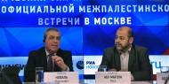 قيادي بحماس: هذا ما سيبحثه وفد الحركة بموسكو ويوضح حقيقة علاقة ملف المصالحة بالزيارة!