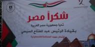 مدينة سكنية مصرية في غزة .. مصدر يكشف تفاصيل زيارة عباس كامل لغزة والاجتماع المغلق مع السنوار