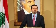 الحريري يعلن استقالته في اليوم الـ13 من احتجاجات لبنان