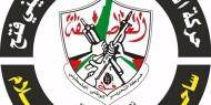 حركة فتح بساحة غزة تنعي شهيدها البطل ياسر حبيب