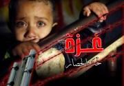 250 فنانًا في العالم يحثون على رفع الحصار عن غزة