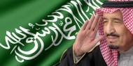 السعودية: إجراءات نتنياهو انتهاك صارخ لمواثيق الأمم المتحدة