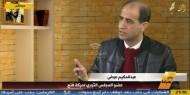 بالفيديو: عبد الحكيم عوض يشن هجوماً حاداً على الرجوب والأحمد.. ويشيد بالموقف المصري المشرف