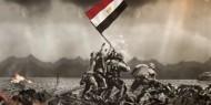 """""""استخباراتنا استخفت بالسادات""""... إسرائيل تقر بالفشل الفادح في حرب أكتوبر"""