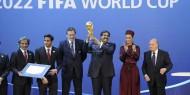 تقرير سري يكشف عن إحتمالة كبيرة لسحب تنظيم مونديال 2022 من قطر