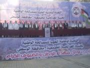 بدعم اماراتي.. لجنة المصالحة المجتمعية تكشف عن تسوية لملف 40 شهيدًا من ضحايا الانقسام