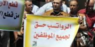 بيان هام من مالية غزة لموظفي السلطة المقطوعة رواتبهم