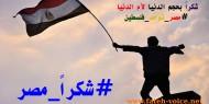 بالتفاصيل: الإعلان رسمياً عن التوصل لاتفاق مصالحة نهائي بين حركتي فتح وحماس برعاية مصرية