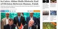 خلافات مفاجئة نشبت بين أمريكا وإسرائيل بسبب اتفاق المصالحة بين فتح وحماس