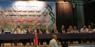 «المصالحة المجتمعية» تدعو للمشاركة في مراسم «الحفل الوطني الثالث» بغزة