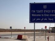 بالأسماء: شخصيات دبلوماسية تصل غزة