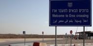 """صوةر: وفد طبي بريطاني يصل غزة عبر """"إيرز"""""""