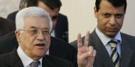 عباس يستخدم ورقة دحلان لابتزاز قطر: كل شئ بحقو!!