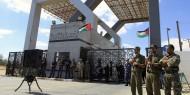 """رسمياً.. داخلية غزة تعلن عن موعد تسليم """"معابر القطاع"""" للسلطة"""