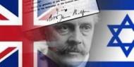 بالفيديو.. 13 ألف بريطاني يطالبون الحكومة البريطانية بالاعتذار لفلسطين