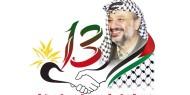 مهرجان تأبيني للزعيم الخالد أبو عمار بساحة الكتيبة الخميس المقبل