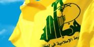 """ألمانيا تدرج حزب الله اللبناني كمنظمة إرهابية.. و""""إسرائيل"""" ترحب"""