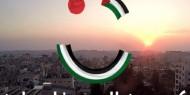 """شركة كريم: أوقفنا خدماتنا في فلسطين بسبب حكومة """"الحمد الله"""""""