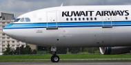 محكمة ألمانية تقضي بأحقية طيران الكويت برفض حجوزات الإسرائيليين