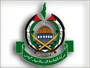حماس: التطبيع لن يفلح في تزييف وعي الأمة والتخلي عن فلسطين