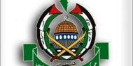 حماس: خطاب عباس إعلان صريح لفشل سياسته