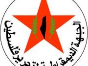الديمقراطية تعلن وقف إطلاق الصورايخ على مستوطنات غلاف غزة