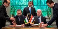 تحرك مصري سيبدأ بعد عيد الفطر حول المصالحة