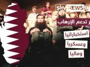 المسماري: قطر تستخدم عملائها في ليبيا لتقويض وقف إطلاق النار
