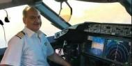 """شاهد.. استقبال الأبطال للطيار الأردني الذي قال بأنه سيحلق بهم فوق """"القدس عاصمة فلسطين"""