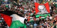 البرلمان الجزائري يجتمع الثلاثاء لتنصيب خليفة بوتفليقة