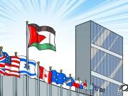 الامم المتحدة ستشارك بمستوى متدن في ورشة البحرين