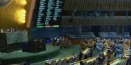 الجميعة العامة للامم المتحدة تسقط المشروع الأمريكي لإدانة حماس