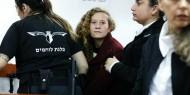 """بالفيديو.. محكمة الاحتلال ترفض الافراج عن """"عهد التميمي""""..و""""المدعي العسكري"""": هذه فتاة خطيرة"""