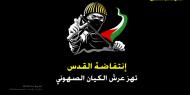 """فيديو جرافيك .. الاحتلال يشن """"حرباً إلكترونية"""" لإخماد """"ثورة القدس"""""""